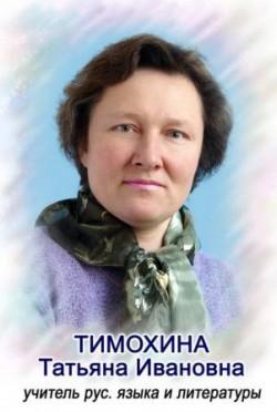Воронежа Отдам ип татьяна бежаницы шапки частные